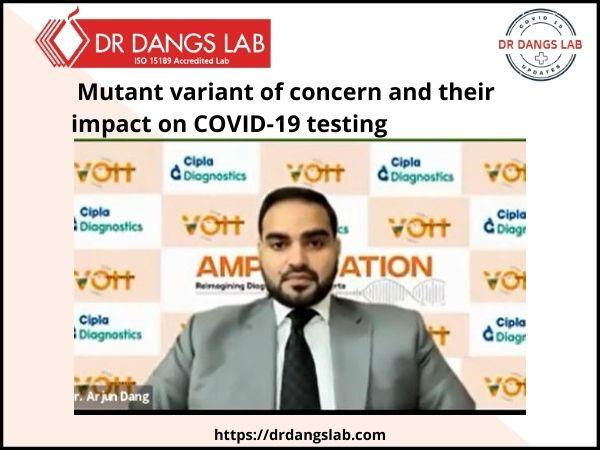 coronavirus mutants | Dr Dangs Lab